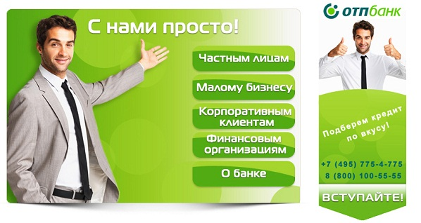 какие банки дают кредит с плохой кредитной историей и просрочками в москве срочно